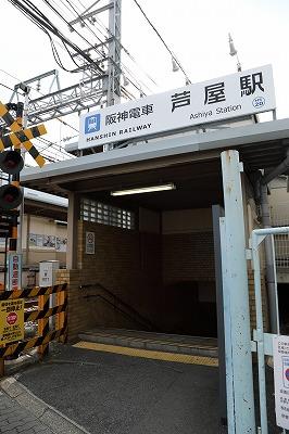 駅近・エレベーター完備・提携駐車場あり